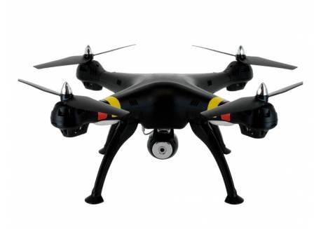 DRONE KANJI KJ-CONDOR