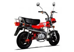 MOTO MONDIAL DAX 70 AT IMPORTADA